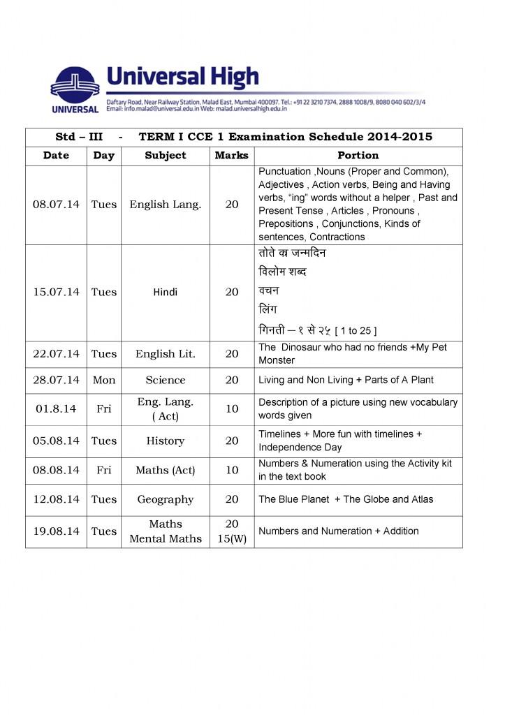 Std - III  - CCE - 2014-15 Term I