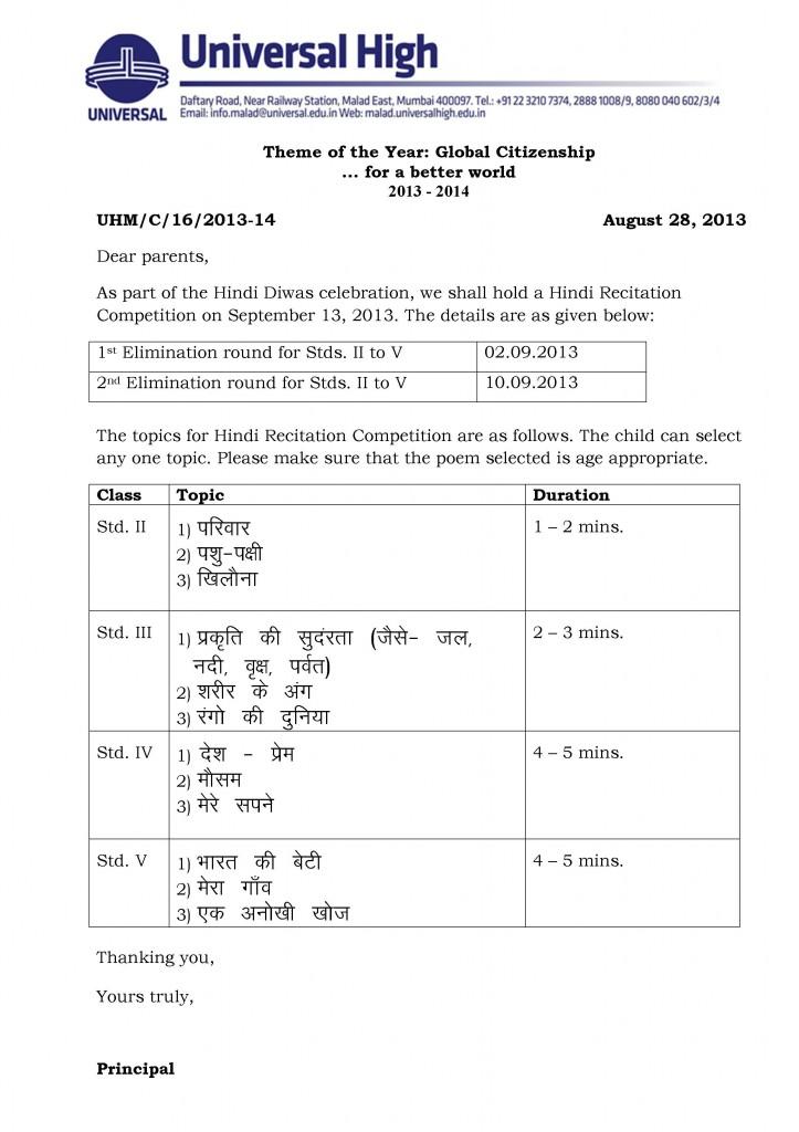 Stds. II to V – Hindi Recitation Competition