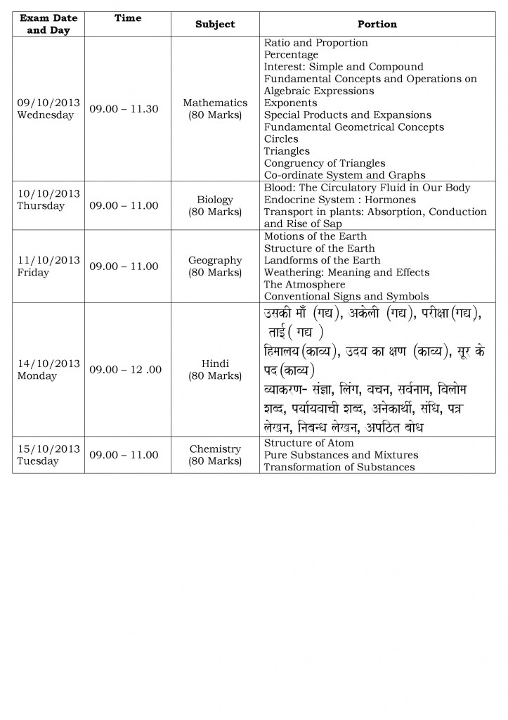 First Semester Examination Time Table and Portion 2013-2014 - VIII(1)